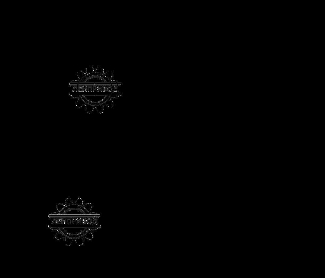 Размеры редуктора РМ-250