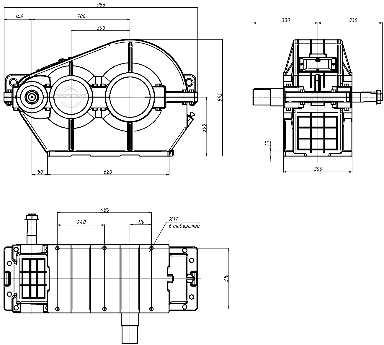 Размеры редуктора РМ-500